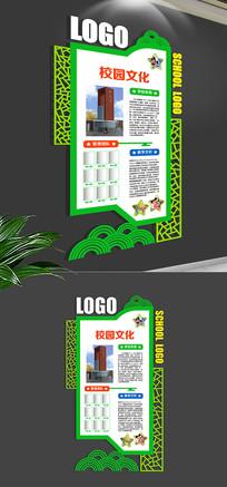 绿色卡通立体学校文化展板