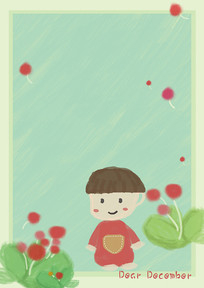 清新温馨绿色小孩可爱插画