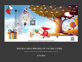 唯美的圣诞快乐宣传海报 PSD