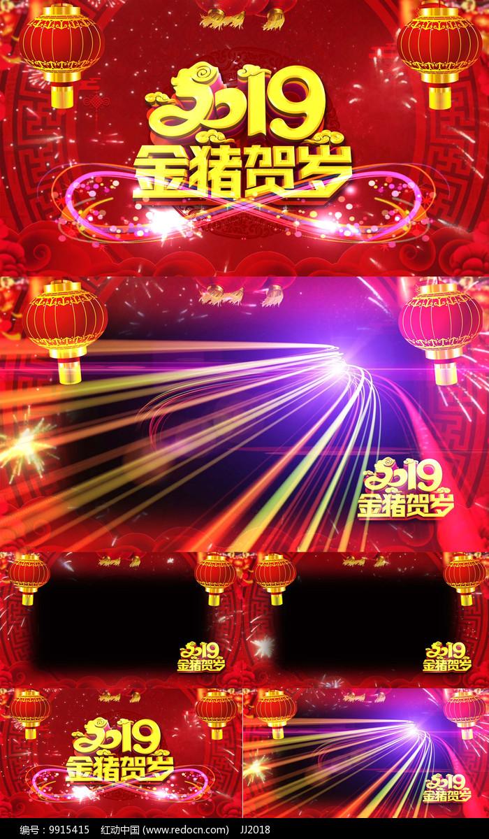 拜年视频_迎新春企业年会拜年ae视频