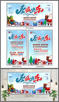元旦圣诞折扣广告