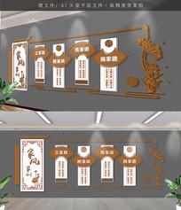 中国风社区文化墙家风家训展板