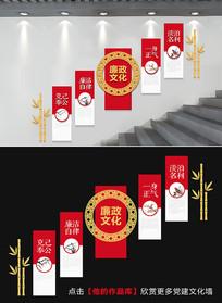 中式党建文化墙廉政楼梯文化墙