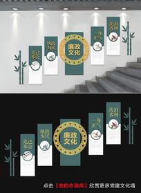 中式素雅廉政文化墙楼梯文化墙