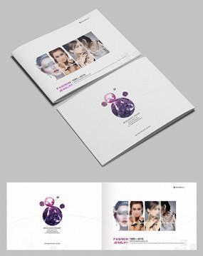 珠宝首饰公司产品画册封面