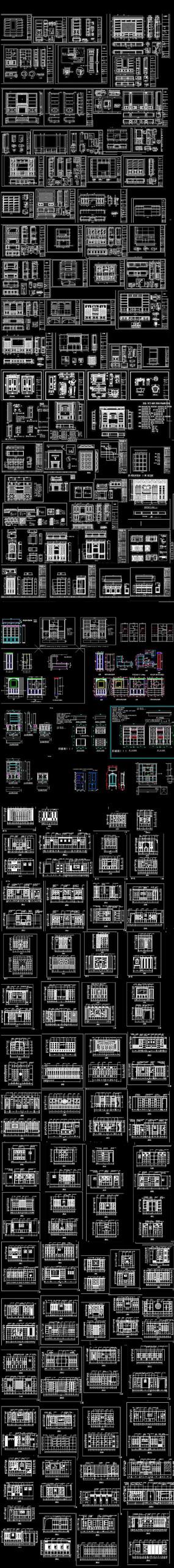 CAD酒柜设计图  dwg