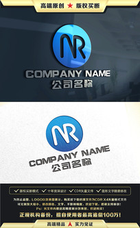 NR字母LOGO设计