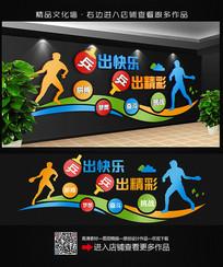 大气乒乓球文化墙