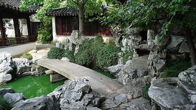 叠石小桥园林景观
