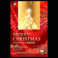 高档红色圣诞节促销海报