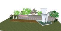 公园水池景墙SU模型