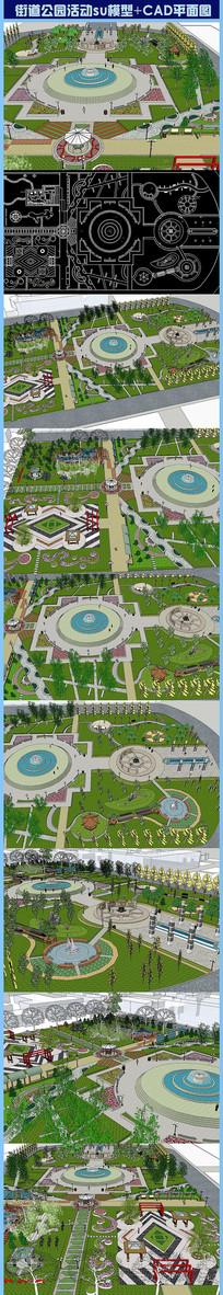 街道公园活动广场公园su模型