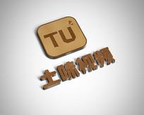 土味视频logo AI