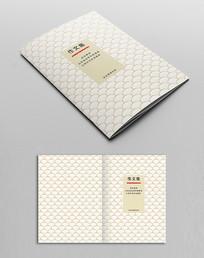 现代创意作文集作品集封面