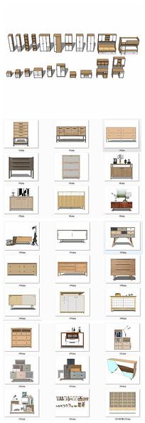 现代简约北欧风格储物柜模型