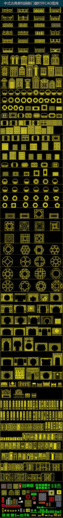 中式古典建筑素材CAD图库
