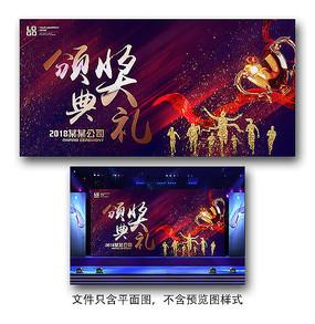 2018年终颁奖典礼背景板