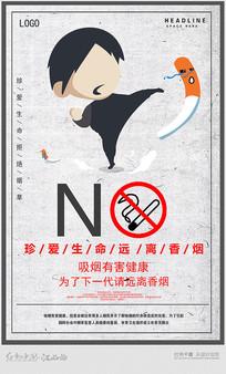 创意禁烟宣传海报