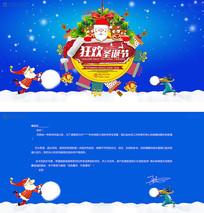 创意时尚圣诞节宣传贺卡