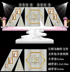 大理石纹婚礼舞台背景板