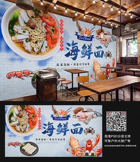 海鲜面馆工装背景墙