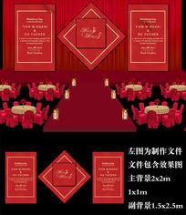 红色现代几何婚礼甜品台背景板