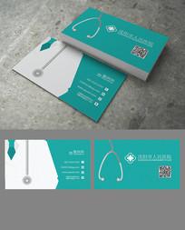 简洁医疗听诊器名片设计