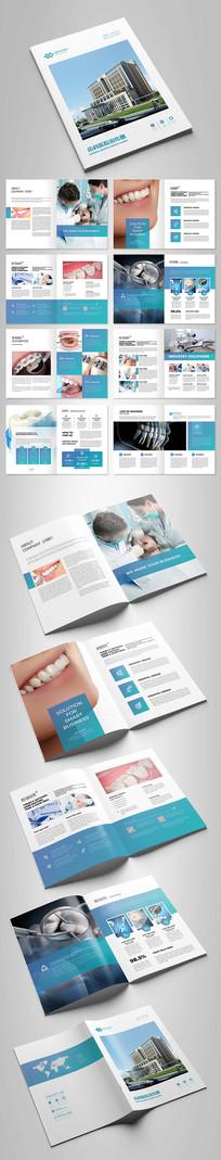 简约大气牙科医院齿科画册设计