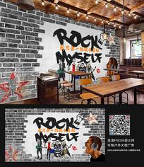 摇滚音乐文化背景墙