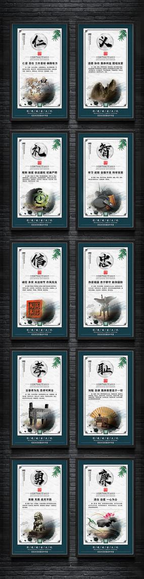 中国传统美德文化展板挂图