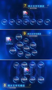 高科技网络连线文字标志展示