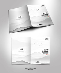 简约水墨画册封面设计