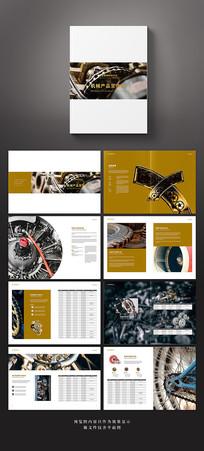简约现代机械制造品牌产品画册