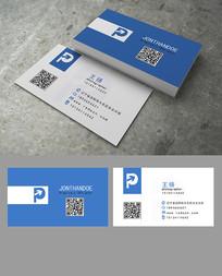 蓝白简洁商务名片