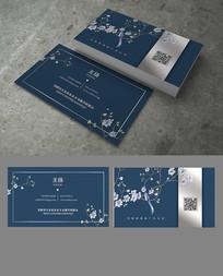 蓝色中国风花纹名片