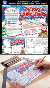 圣诞节平安夜英语小报