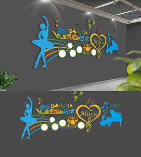 学校音乐舞蹈文化墙设计