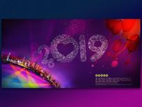 2019年会紫色大气背景板