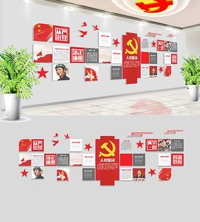 创意入党誓词党建文化墙