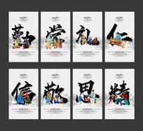 传统国学经典校园文化建设展板