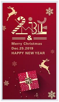 红色质感圣诞节海报