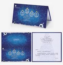 蓝色圣诞节贺卡模板