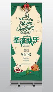 绿色圣诞快乐展架设计