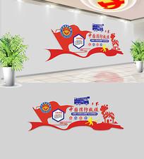 3D中国消防救援文化墙设计