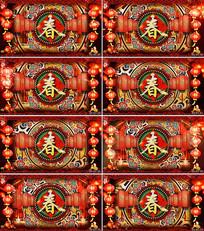 春节春晚舞台背景视频