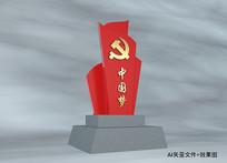 党建雕塑文化建设