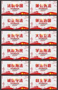 大气的国家宪法宣传展板设计