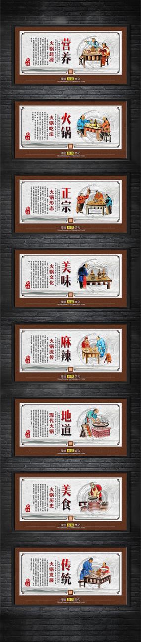 大气经典传统火锅美食文化展板