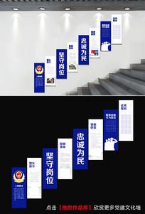 公安局楼梯警营文化墙效果图