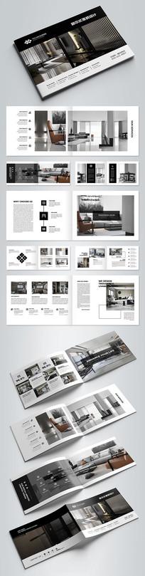 简约黑白灰装饰设计画册
